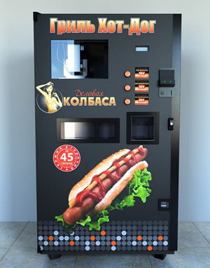 автомат с хот-догами
