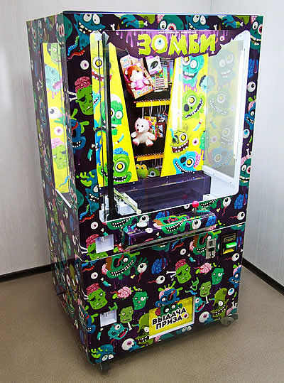 Детские игровые автоматы кран-машина хватайка цены москва где купит скачать приложение удача игровые автоматы