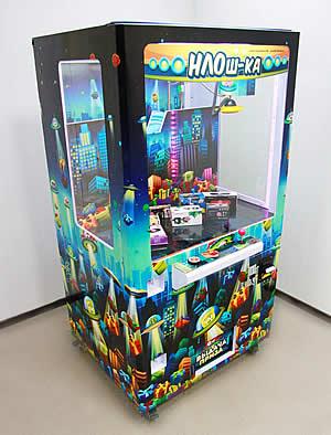 Игровые аппараты кран-машины с игрушками доход казино в монте карло