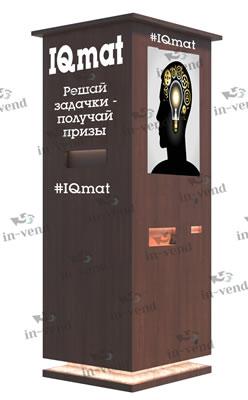 IQmat - автомат с призами за решение задач