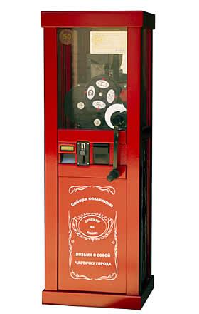 Автомат памятных монет