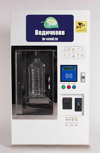 оборудование для игровых автоматов купить