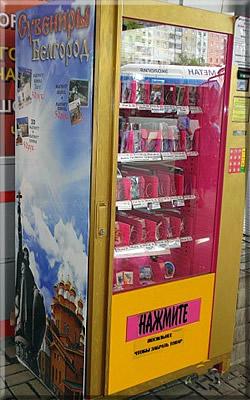 Автомат сувениров