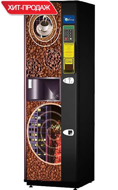 Цены на игровые аппараты в лизинг игровые автоматы прайс-листы ук