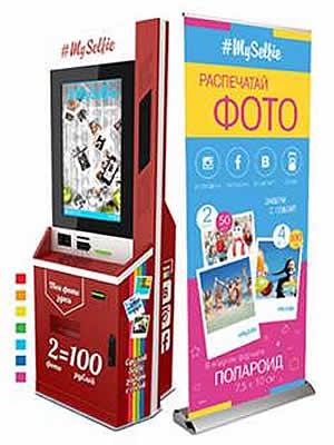 Игровые автоматы для торговых центров купить бу игровые автоматы круглосуточно
