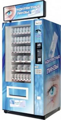 Автомат по продаже контактных линз