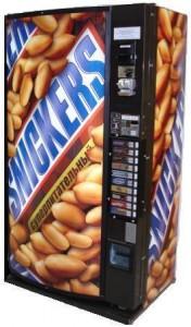 Снековый автомат Vendo MVS 600