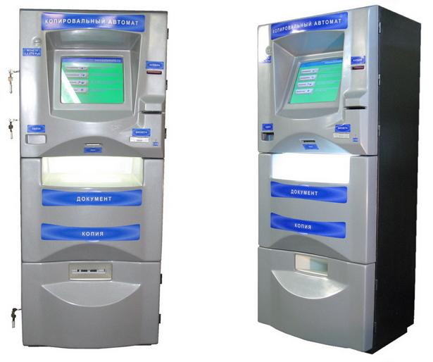 Копировальный автомат самообслуживания