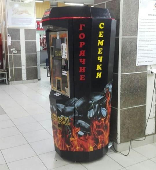 Автомат горячие семечки