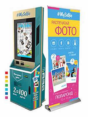 игровые автоматы видеоигр