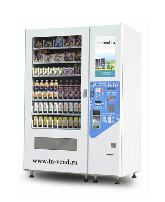 Fusion 2.0 автомат с сенсорным экраном 22 дюйма