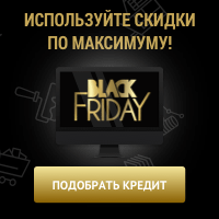 admitad - 300 на 250 - Banki.ru