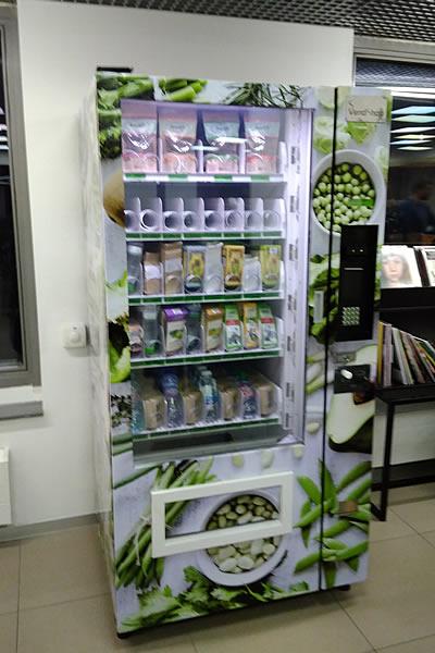 Автомат по продаже здоровой еды