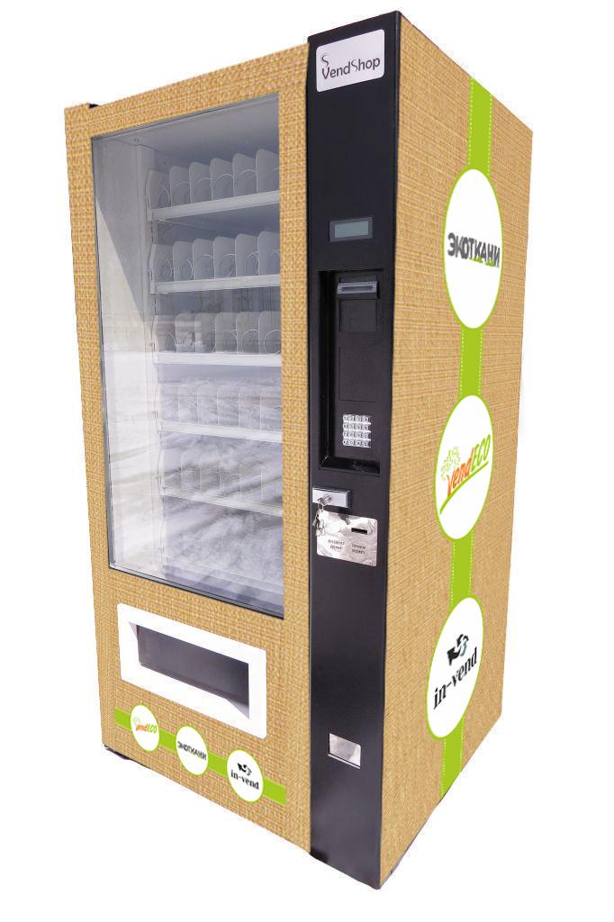 Вендинговые игровые автоматы москва играть в игровые автоматы бесплатно без регистрации и скачивания